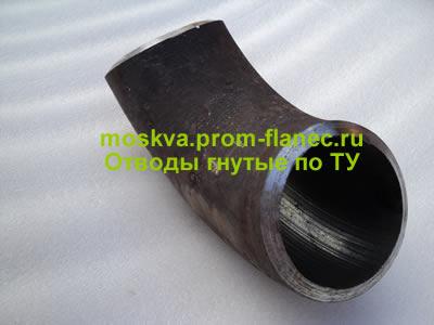 Отвод гнутый ТУ 14-3-190-82